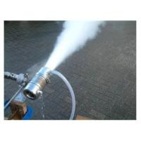 Buy cheap Other Fire Suppression Systems from wholesalers