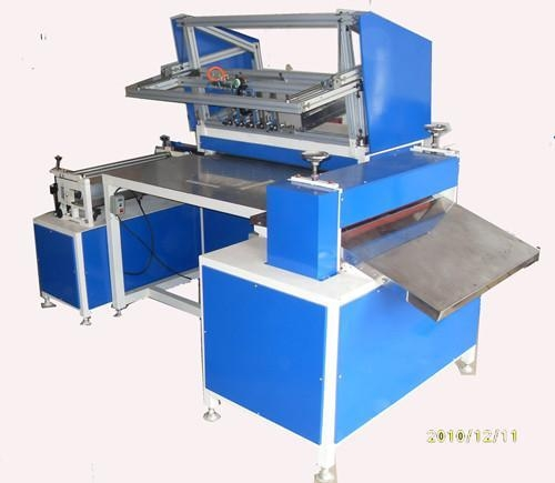 Book Covering Machine : Automatic case making machine ky images