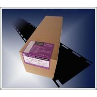 Best Printing Plate Graphic Arts Film/Imagesetting Film wholesale