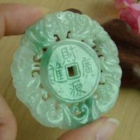 Best Green A Jade Jadeite Chinese Bi Pi Disc Pendant wholesale