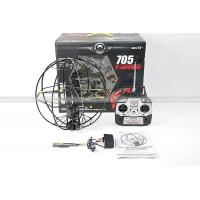 Best RC Big Helicopter wholesale