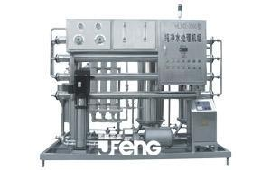 Cheap REVERSEOSMOSISPURIFEICATIONSYSTEM for sale