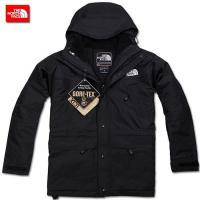 Best North Face Men
