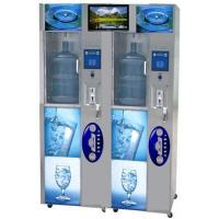 Buy cheap Commercial Coin Water Vending Machine from wholesalers