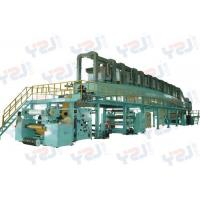 China YZJ (PE protective film) Coating machine on sale