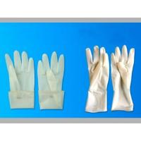 Quality Single-use medical rubber examination gloves wholesale
