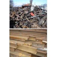 Buy cheap Steel sraps from wholesalers