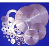 Best Textile industry blade wholesale