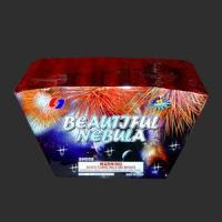 Buy cheap Beautiful Nebula from wholesalers