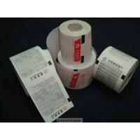 China NCR ATM Paper Rolls on sale