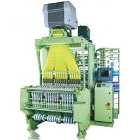 Best Needle Weaving Machines for woven labels wholesale