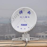 """Best YLD1-A""""Auspicious Rain-A"""" All-solid-state X-Band All Coherent Doppler WeatherRadar wholesale"""