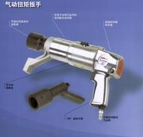 China Pneumatic torque wrench English