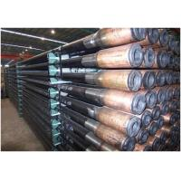 Best Drill pipe wholesale