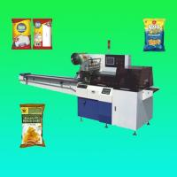 Full Automatic Pillow Packaging Machine