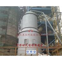 Vertical pulverized coal injection cyclone furnace