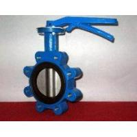 Products  wafer type lug butterfly valve