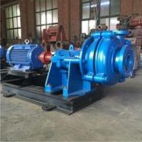 4 Inch Submersible Water Pump Small Slurry Pump