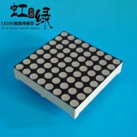 China LED dot matrix module series F3.75 dot matrix module on sale