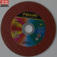 Best China Manufacure Hot Sale 4 Inch Metal Thin Cut Off Wheels wholesale