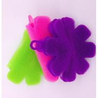 Wholesale Makup Brush Silicone Cleansing Brush