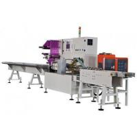 Pocket Pack Facial Tissue Packaging Machine