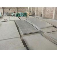 China st 520 steel for Heard Island and McDonald Islands on sale