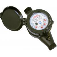 Economy Plastic Water Meter - WM-PC Series