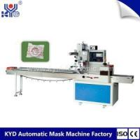 Plastic Pillow Shape Packaging Machine