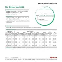 Best American UL Approval UL Style No. 3239 silicone rubber wire wholesale