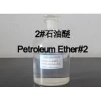 Best Aromatic Hydrocarbon Products wholesale