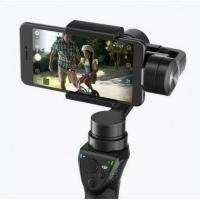 Buy cheap DJI Osmo Mobile from wholesalers