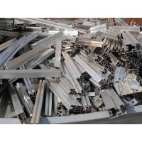 Best Basic metal aluminium extrusion 6063 wholesale