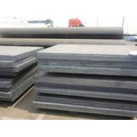 Best Prime GB Q235 hot rolled checkered steel plate coil wholesale