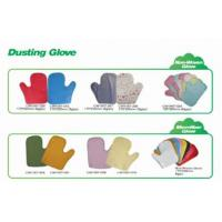Best Nonwoven Dusting Glove wholesale