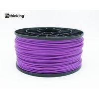 Best 3D Printer Filament HIPS 3D Printer Filament wholesale
