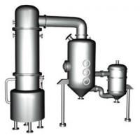 Best Multifunctional evaporating concentrator wholesale