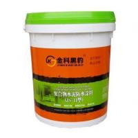 Luxury villa swimming pool high-grade 20kg waterproof paint