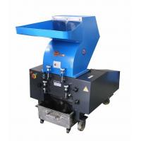 Grinder Powerful XFS-400crusher