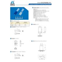 Best 4.5mm Connector for Washing Machine(SMF) wholesale