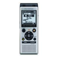 China Olympus WS-852 Digital Voice Recorder Silver V415121SE000 on sale