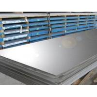 Best Hot rolled mild steel plate astm a36 st37 st52 low price wholesale