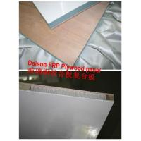 Other Fiberglass Products Daison FRP Plywood panel