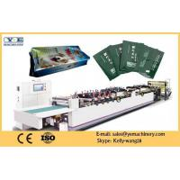 Best ZD-CS Serious Central sealing bag making machine wholesale