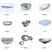 Best Butt welded pipe fittings Stainless Steel Cap and Dish wholesale