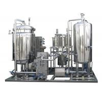 RLSM Series Beverage Mixer