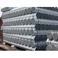 China 1 1/2 inch pre galvanized ERW steel pipe on sale
