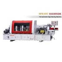 Edge Banding Machine Number: MFB-60C