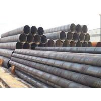 Spiral steel pipe for pile