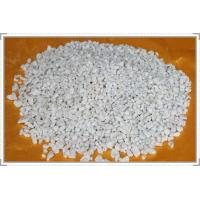 Buy cheap Horticultural Perlite from wholesalers